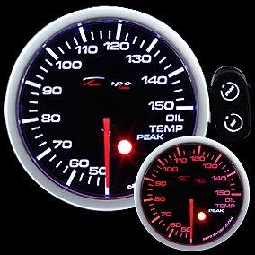 Manometro Temperatura Olio Analogico con Allarme - Depo Racing - 52mm